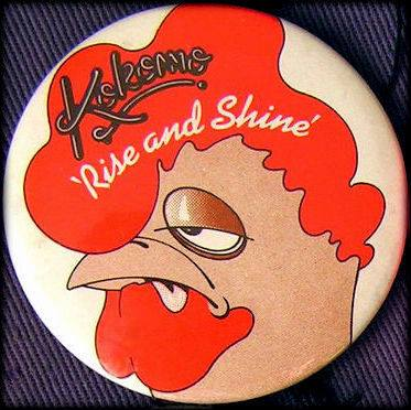 rise_and_shine_badge